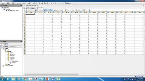 資料科學家的基石,用SAS EG寫論文(3 )