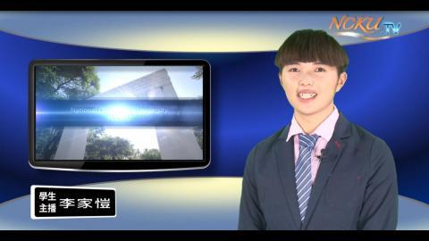 學生主播【183集】-台文系107 李家愷