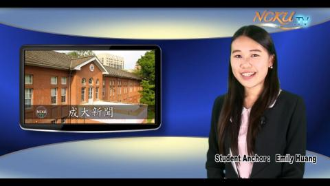 【Episode 77】- Student Anchor :Emily Huang