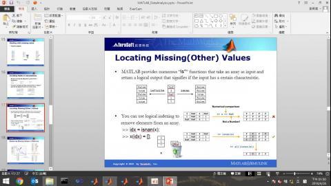 如何使用MATLAB進行大數據分析(1)