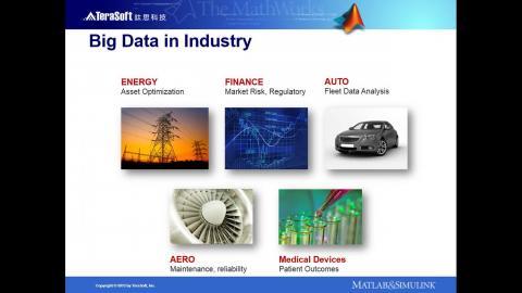 如何使用MATLAB進行大數據分析(4)