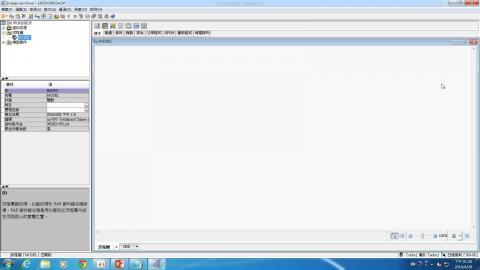 SAS資料採礦(EM)-5分鐘輕鬆建模型(2)