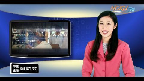 學生主播【186集】-中文系105 賴詩芸