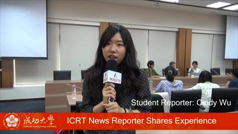 【影音】ICRT News Repoter Shares Experience(by物治系105級吳昱嫻)