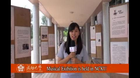 【影音】Musical Exhibition is held in NCKU (by會計107級 陳彥螢)---有字幕.avi
