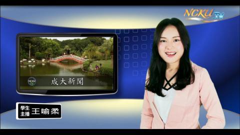 學生主播【187集】-法律系105 王喻柔