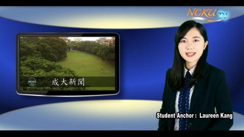 【Episode 79】- Student Anchor : Laureen Kang