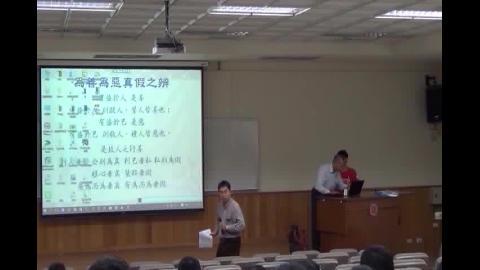 營造業職業災害補償與法律責任(含土木系實驗室安全)