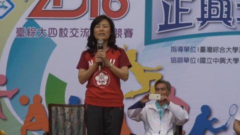 第11屆正興城灣盃運動會  成大最大贏家