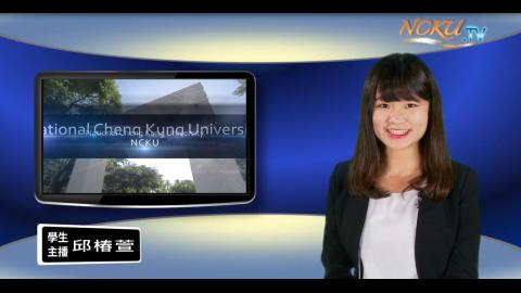 學生主播【188集】- 心理系106 邱椿萱