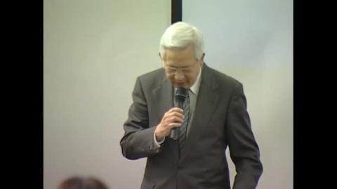 黃崑巖教授:終身的知識份子(課程2)