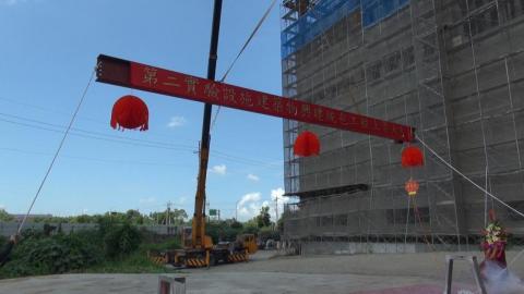 國震中心第二實驗設施上樑  明年正式啟用