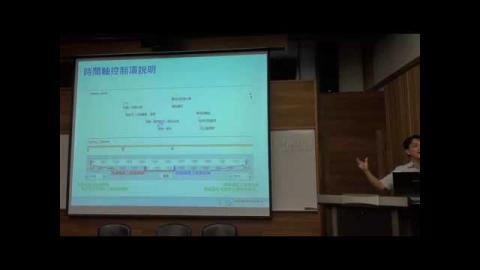 時空資訊展示及數位人文應用工作坊(2/3):HuTime軟體介紹與操作