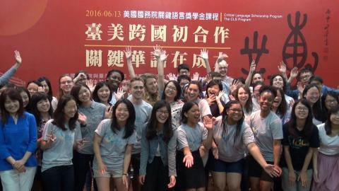 美國國務院關鍵華語獎學金計畫  在成大開課了
