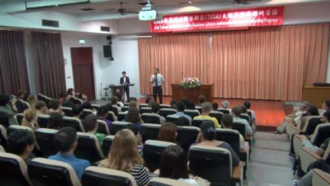臺美姐妹關係聯盟華語文課程  在成大華語中心開課了