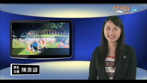 學生主播【197集】-中文系105 陳彥諺