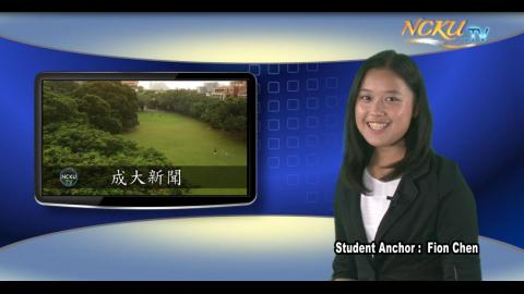 【Episode 85】- Student Anchor:Fion Chen