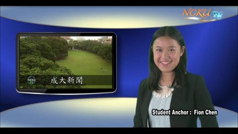 【Episode 86】- Student Anchor:Fion Chen