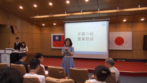 11屆「台灣日本學生會議」 一期一會珍惜彼此