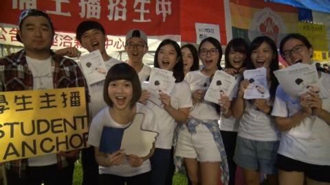 成大社團博覽會  展現成大生朝氣蓬勃氣象