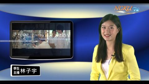 學生主播【205集】台文系106 林子宇