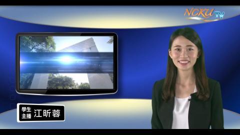 學生主播【206集】統計系106 江昕蓉