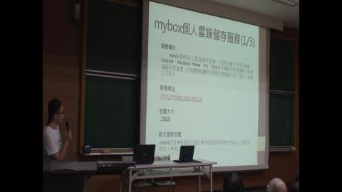 宿網及資訊安全介紹(網路組傅柏樺先生105年錄製)