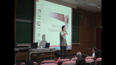 教與學系統介紹(教學科技組郭淑芬小姐105年錄製)