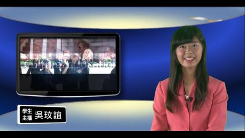 學生主播【207集】中文系107級 吳玟誼