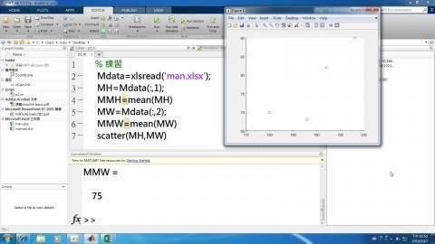 MATLAB基礎程式設計-3