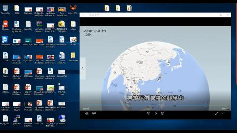 微軟大數據-2