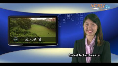【Episode90】- Student Anchor : Emma Lai