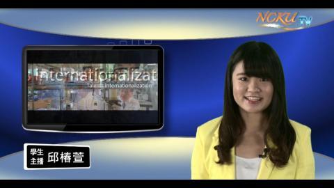 學生主播【212集】- 心理系106 邱椿萱