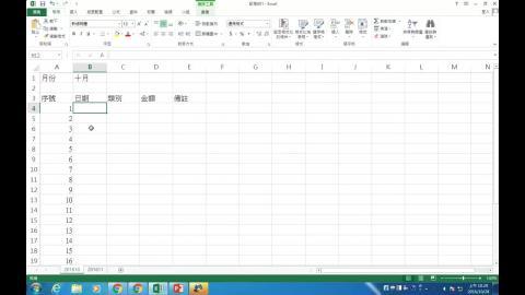 日期及數值資料型態