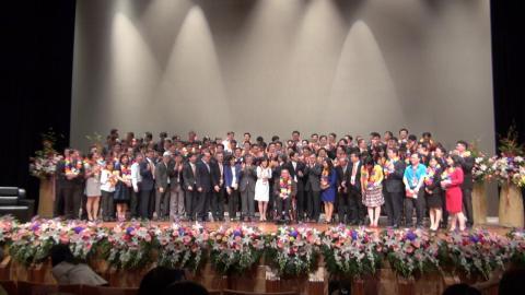 成大85週年校慶  首頒85位優秀青年校友獎