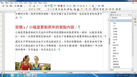 1051124_writer_3