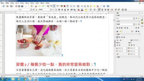 1051124_writer_4