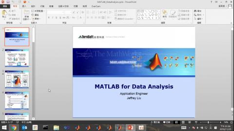 matlab於資料分析教學