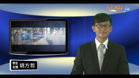 學生主播【213集】-歷史系106胡方哲