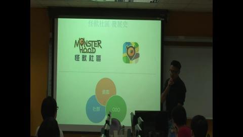 怪獸社區遊戲創業介紹—1