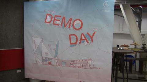 2016 C-Hub Demo Day  展現跨境跨域創新能量