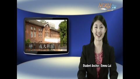 【Episode94】- Student Anchor : Emma Lai