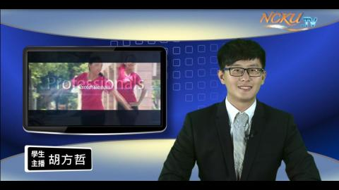 NCKU TV【218集】-歷史系106胡方哲