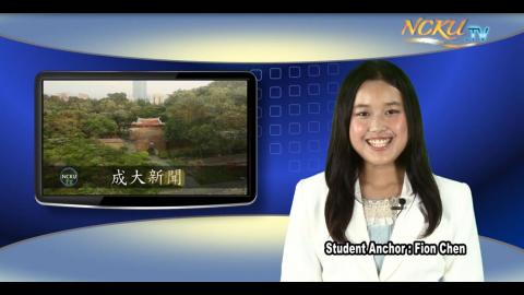 【Episode95】- Student Anchor:Fion Chen