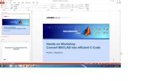MATLAB Coder _3