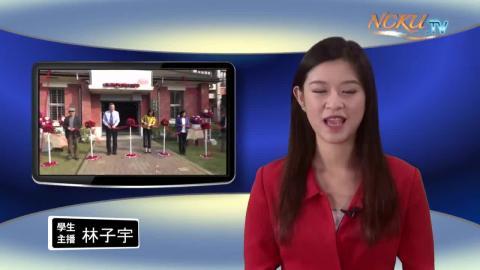 NCKU TV【221集】-台文系106 林子宇