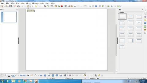 同一頁面不同區塊聚焦設定(1060117)