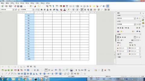 表格編號及重覆標題列