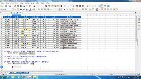 表格資料跨檔案連結(1060119)