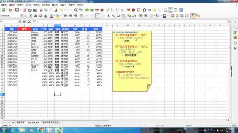 下拉式清單建立方式(1060119)